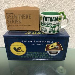 Starbucks Coffee - ベトナム スターバックス 限定マグカップ & コンソックコーヒー ピュアアラビカ