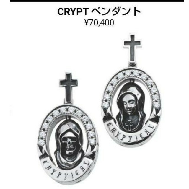 Justin Davis(ジャスティンデイビス)のJustin Davis CRYPT pendant  ネックレス トップ メンズのアクセサリー(ネックレス)の商品写真