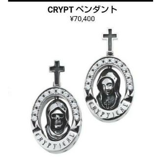 Justin Davis - Justin Davis CRYPT pendant  ネックレス トップ