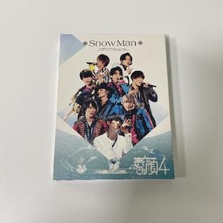 素顔4 Snow Man 盤 DVD 3枚組