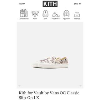 VANS - Kith VANS floral スリッポン US8.5