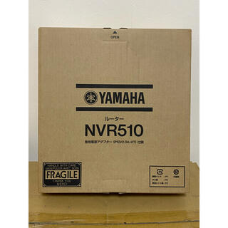 YAMAHA ヤマハルーターNVR510