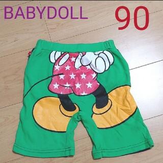 ベビードール(BABYDOLL)のUSED ベビードール ディズニー ミッキー パンツ 90(パンツ/スパッツ)