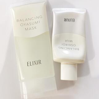 ELIXIR - エリクシール ルフレ バランシングおやすみマスク