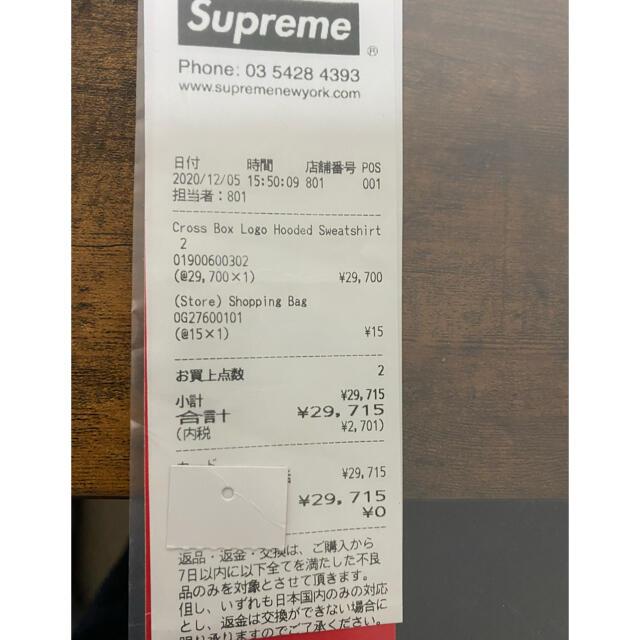 Supreme(シュプリーム)のsupreme cross box logo Hooded パーカー メンズのトップス(パーカー)の商品写真