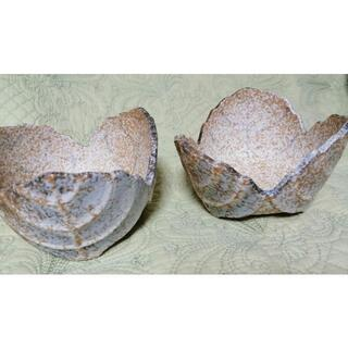 和食器/鉢/小付・珍味/小付 陶芸家名入り 鉢 陶器 2個 葉合わせ(食器)