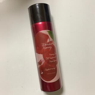 ベキュア(VECUA)の新品♡ ワンダーハニー 艶つや髪の香るオイルトリートメント 林檎はちみつ(トリートメント)