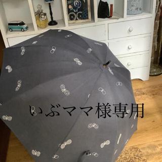 ミナペルホネン(mina perhonen)のいぶママ様専用(傘)