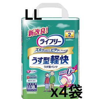 ユニチャーム(Unicharm)のライフリーうす型軽快パンツLL18枚x4袋(おむつ/肌着用洗剤)