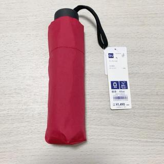 人気!折りたたみ傘 赤  雨天 日傘 UV 超撥水 新品未使用品 gu