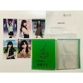 欅坂46(けやき坂46) - 日向坂 齊藤京子 直筆サイン入り オリジナルフォトアルバム