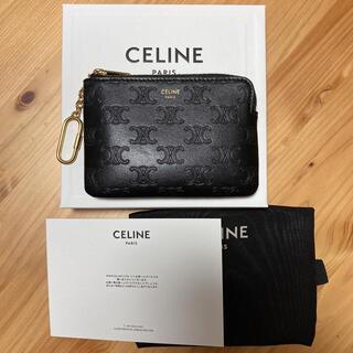 セリーヌ(celine)の美品! 完売レア品! 正規品 セリーヌ トリオンフ コインケース カードケース(コインケース)