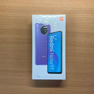ソフトバンク(Softbank)の【新品・未開封】Xiaomi Redmi Note 9T パープル(スマートフォン本体)