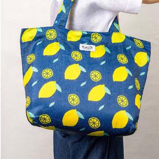 KALDI - 即日発送■ 最新!カルディKALDI■レモンバッグ エコバッグ