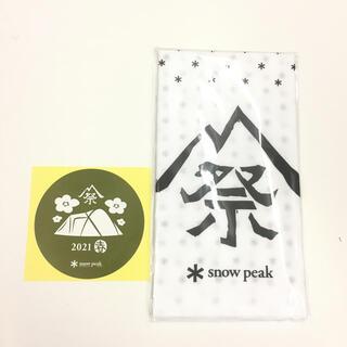 Snow Peak - スノーピーク 雪峰祭2021年春 手ぬぐい&ステッカー 新品未使用 非売品