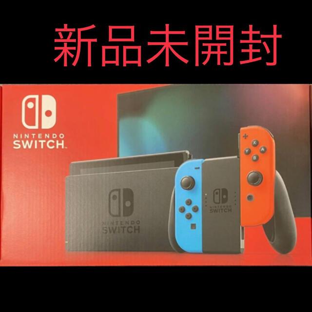 Nintendo Switch(ニンテンドースイッチ)のNintendo Switch ニンテンドースイッチ 本体 ネオンカラー エンタメ/ホビーのゲームソフト/ゲーム機本体(家庭用ゲーム機本体)の商品写真