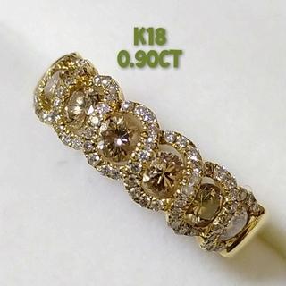 k18ダイヤリング