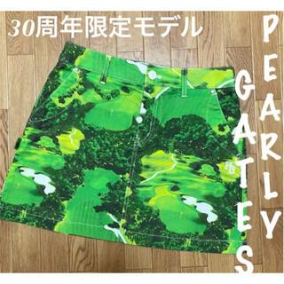PEARLY GATES - 30周年限定モデル✨美品⛳️パーリーゲイツ 総柄 ゴルフスカート レディース