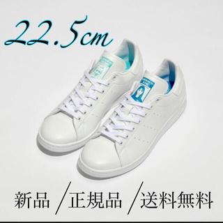 NIKE - 【新品箱付き】KYNE × adidas STAN SMITH 22.5cm