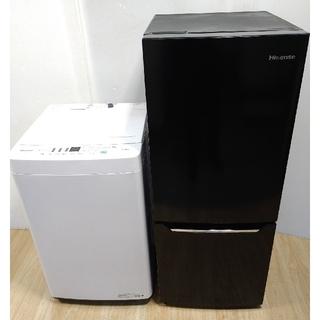 冷蔵庫 洗濯機 単身セット 寮 1人暮らし カップルサイズ