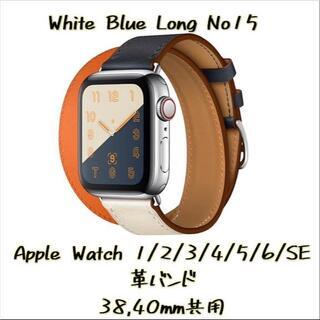 AppleWatch 革 バンド 38 40 レザー アップルウォッチ 15(レザーベルト)