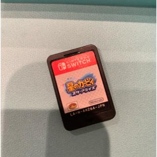 ニンテンドースイッチ(Nintendo Switch)のSwitch 星のカービィ(家庭用ゲームソフト)