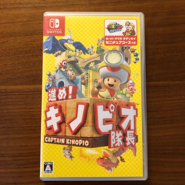 Nintendo Switch(ニンテンドースイッチ)のもりこ様専用  進め! キノピオ隊長 Switch エンタメ/ホビーのゲームソフト/ゲーム機本体(家庭用ゲームソフト)の商品写真