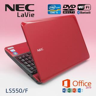 NEC - Office2019/NECノートパソコン/i5搭載/爆速SSD/最新Win10