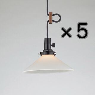【中古】後藤照明 ペンダントライト GLF-3474 5点(天井照明)