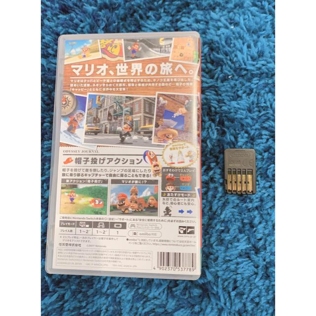 Nintendo Switch(ニンテンドースイッチ)のマリオオデッセイ Switch エンタメ/ホビーのゲームソフト/ゲーム機本体(家庭用ゲームソフト)の商品写真