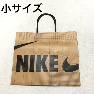 ナイキ(NIKE)の小サイズ 紙袋 NIKE ナイキ ショッパー ナイキ紙袋 プレゼント梱包資材(ショップ袋)