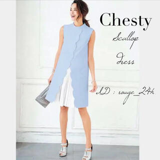 Chesty - Chesty チェスティ クラシカル スカラップ ワンピース ライトブルー