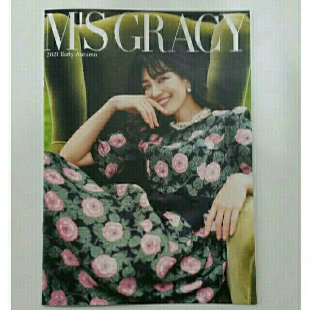 M'S GRACY(エムズグレイシー)の最新☆エムズグレイシー カタログ エンタメ/ホビーの雑誌(ファッション)の商品写真