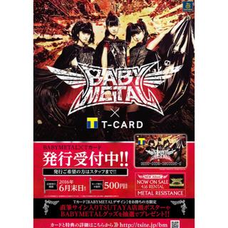 BABYMETAL - Babymetal tポイントカード カードのみ 未使用