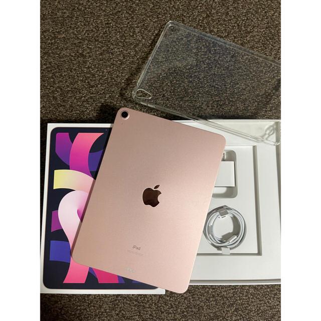 Apple(アップル)のiPad Air4 本体 wifiモデル 64GB ローズゴールド美品 スマホ/家電/カメラのPC/タブレット(タブレット)の商品写真