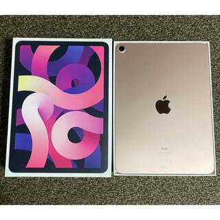 Apple - iPad Air4 本体 wifiモデル 64GB ローズゴールド