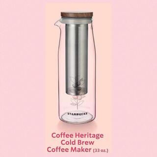 Starbucks Coffee - 日本未発売 スターバックス 33oz コールドブリュー グラス コーヒーメーカー