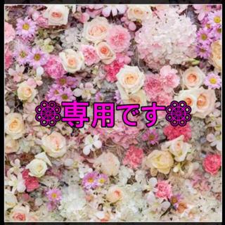 SAMOURAI - 【新品未開封】【送料込み】サムライウーマン 柔軟剤 本体4本セット