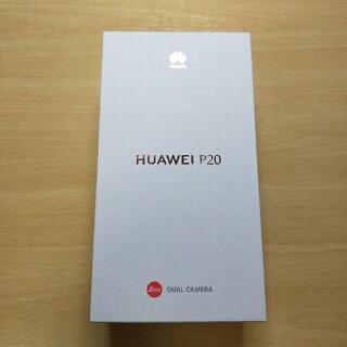 HUAWEI - HUAWEI P20 128GBミッドナイトブルー(SIMフリー)