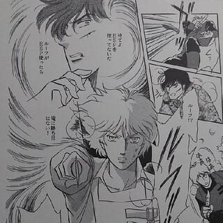 1ページ漫画♡オーダー漫画♡夢漫画お受けします(アート/写真)