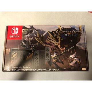 ニンテンドースイッチ(Nintendo Switch)のモンスターハンターライズ スペシャルエディション(家庭用ゲーム機本体)