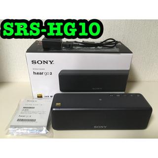 ソニー(SONY)のSONY Bluetooth スピーカー SRS-HG10 黒系(スピーカー)