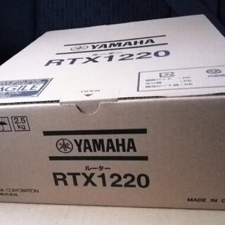 ヤマハVPNルーターRTX1220未使用品YAMAHA