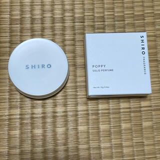 シロ(shiro)のshiro 練り香水 ポピー(香水(女性用))