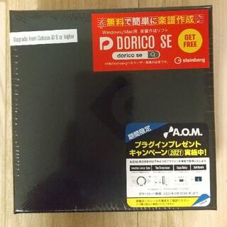 ヤマハ(ヤマハ)のスタインバーグ Cubase Pro 11 UG from AI DAW(DAWソフトウェア)