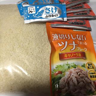 近江米ミルキークイーン、シーチキン、ふりかけセット(米/穀物)