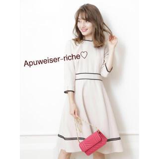 Apuweiser-riche - 6/20までお値下げ♡ アプワイザーリッシェ♡セルフォード♡ワンピース♡リボン