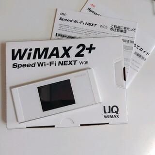 Speed Wi-Fi NEXT W05 UQ WiMAX版 WHITE