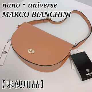 ナノユニバース(nano・universe)の【未使用品】nano・universe MARCO BIANCHINI バッグ(ショルダーバッグ)
