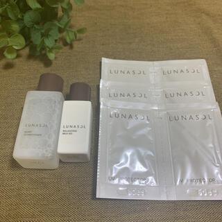ルナソル(LUNASOL)のLUNASOL 化粧水 乳液 日焼け止め美容液 サンプル 8点セット(サンプル/トライアルキット)